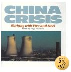 china_crisis.jpg