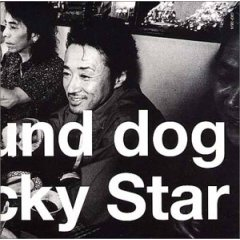 hound_dog.jpg