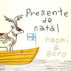 naomi_goro.jpg