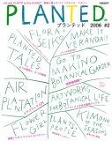 planted2.jpg