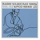 snakeman_show.jpg