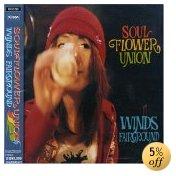 soul_flower_union.jpg